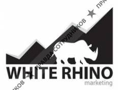 White Rhino Marketing