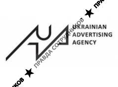Ukrainian Advertising Agency/UAA